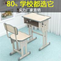 �n桌椅中小�W生托管培��o�О�W校教室��字��桌�和��W�桌椅套�b