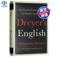 德雷尔英语: 英语写作指南 英文原版工具指导书 Dreyer's English;兰登审稿总编本杰明 德雷尔 2019年