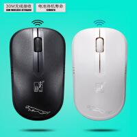 追光豹101B无线鼠标 USB笔记本电脑无线小鼠标 无线鼠标