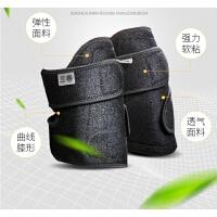 护膝保暖老寒腿男女士四季膝盖USB加热关节护腿