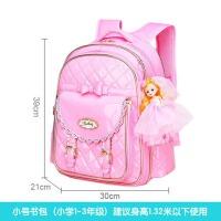 儿童书包6-12周岁女 小学生书包1-3年级女童背包5-6年级女孩公主