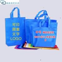 布袋子广告购物空白加急手提袋无纺布袋子定制定做印字抽绳袋加厚锦囊饭盒简约手提购物