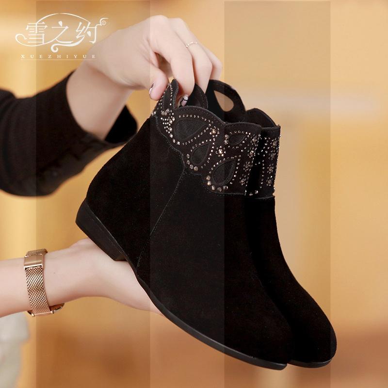 大码女靴41-43码秋冬季2018新款时尚百搭平底真皮加绒40短靴女鞋SN3526