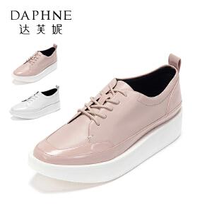 【双十一狂欢购 1件3折】Daphne/达芙妮圆漾系列 秋款轻便休闲方头系带厚底运动女单鞋