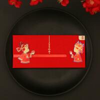 请柬个性抽拉滑动式婚礼喜帖打印中国风创意结婚请帖