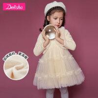 【2折价:175】笛莎童装女童连衣裙冬装新款中大童加绒长袖网纱儿童连衣裙