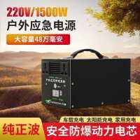 移动电源220v户外便携房车载自驾游蓄电瓶池应急露野营大功率容量