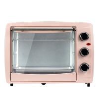 电烤箱家用 大容量电烤箱蛋糕面包温控烘焙 粉色
