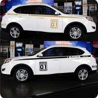 汽车贴纸 传奇GS5腰线贴 威麟X5 圣达菲改装车身拉花全车订制