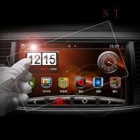 福特新蒙迪欧汽车导航钢化玻璃膜中控屏幕贴膜显示屏保护膜