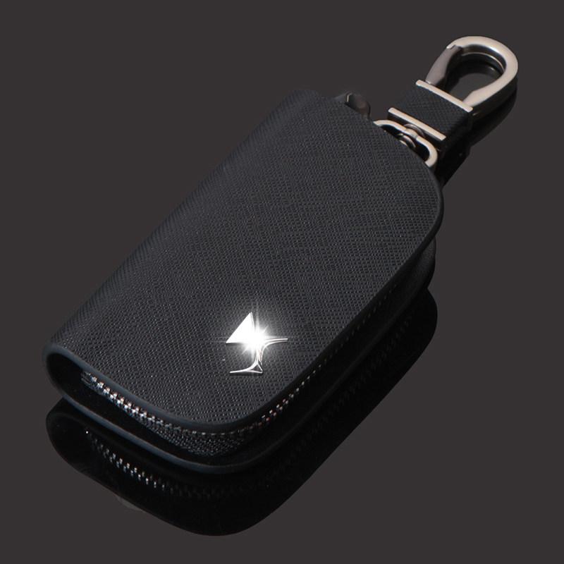 雪铁龙DS6钥匙包C4L DS5 DS5LS智能遥控智能真皮汽车钥匙套  领卷下单,买2件立省5元,*