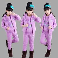 女童加绒加厚套装冬装2018新款童装韩版儿童时髦中大童卫衣三件套 紫色 加绒加厚