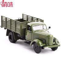 萌味 军事模型 军事车老解放卡车模型合金车模货车玩具回力声光升辉1:36儿童汽车儿童玩具