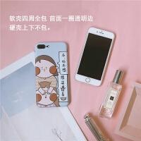 原野趣插画少女控制自己iphonexsmax 8p76华为oppo小米手机壳