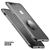 苹果7手机壳指环扣一体软硅胶女款iphone7防摔套奢华水钻七7plus 苹果7plus 5.5寸 太空灰