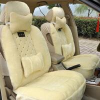 20180813152000134汽车坐垫冬季新款 汽车用品 汽车座垫 毛绒车垫毛垫