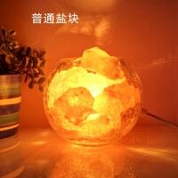 水晶盐灯 喜马拉雅欧式装饰小台灯创意时尚卧室冰裂玻璃床头夜灯 调光开关