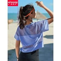 速干t恤女短袖宽松透气运动网纱罩衫跑步瑜伽服健身上衣夏