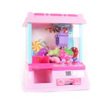 儿童抓娃娃机玩具迷你小型夹娃娃机投币夹公仔机夹糖果机扭蛋机 深