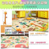 韩国XPE婴儿加厚2cm爬行垫宝宝爬爬垫儿童泡沫游戏垫
