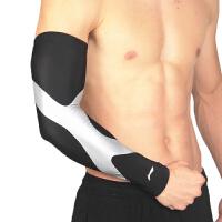 李宁篮球护具运动健身护臂薄加长护运动护手臂骑行加长护肘
