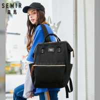 森马新款日系休闲大容量学生书包手提包两用韩版潮双肩包女