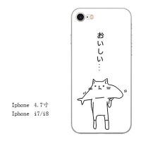 iphone7苹果6s手机壳6plus硅胶全包软壳5s日式8X防摔挂绳保护套se