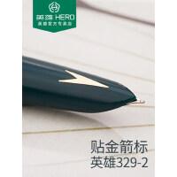 HERO英雄钢笔 官方总厂出品 怀旧收藏经典329-2箭标铱金笔学生用书写练字墨水笔商务成人书法签字铱金笔旗舰