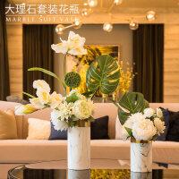 北欧现代客厅插花瓶仿真花摆件创意欧式样板房电视柜家居软装饰品 +送花艺套餐