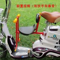 电动自行车儿童座椅前置全围小孩宝宝婴儿踏板电瓶车安全座椅