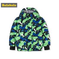 巴拉巴拉儿童棉衣童装秋冬2018新款男童宝宝保暖棉袄外套加绒加厚