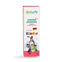 德国 德百优儿童牙膏 可吞咽防蛀宝宝牙膏 口气清新草莓味6岁以下