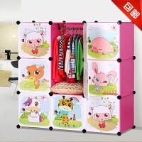思故轩卡通衣柜简易儿童 宝宝婴儿收纳柜组合塑料树脂组装衣橱衣柜3109