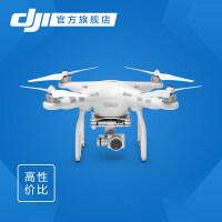 DJI大疆精灵 Phantom 3 Advanced遥控高清航拍无人机四轴飞行器