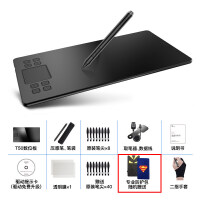2018新款 T50数位板手绘板电脑绘画板手写板电脑写字板绘图板输入板