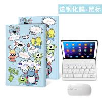 201908031126310712018新款小米平板4Plus电脑键盘保护套8英寸mi Pad四代超薄10.1无线蓝