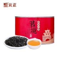元正好茶 红茶特级浓香型元正茗境正山小种武夷山茶叶散装60g新2019