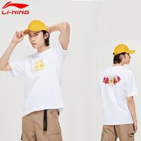 李宁男短袖中国李宁XDavid涂鸦联名款男子图案印花圆领运动文化衫