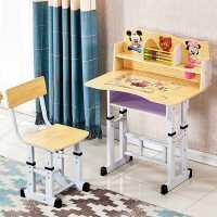 儿童学习桌书桌小学生简约家用写字桌书柜组合男孩女孩课桌椅套装
