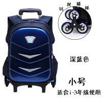 儿童拉杆书包男女孩手拉上学行李箱小学生3-6-9年级带轮拉杆箱包