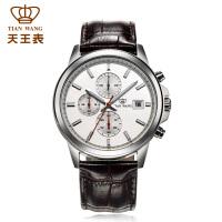 天王表男士手表经典石英皮带手表男表GS3778S/4D