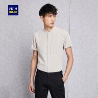 HLA/海澜之家净色立领短袖衬衫2018夏季新品棉麻短袖衬衫男
