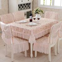 木儿家居 粉色蕾丝布艺防尘罩椅垫靠背桌布花好月圆