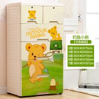 加厚抽屉式收纳柜塑料儿童衣柜宝宝玩具储物柜子衣物整理盒收纳箱
