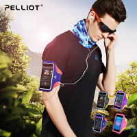 【全店好物满额减】法国PELLIOT 跑步手机臂包男手腕包健身女运动苹果手机臂套手臂包