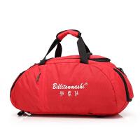 男女士双肩背包尼龙防水旅行箱包户外多功能休闲运动包百搭时尚休闲背包简约大容量行李包 32英寸