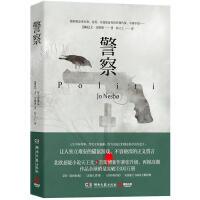 警察 北欧悬疑小说天王尤?奈斯博新作紧张升级、再掀高潮,作品全球销量突破3300万册。