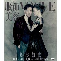 VOGUE杂志2018年6期胡歌双人封面送Luna Bijl模特海报