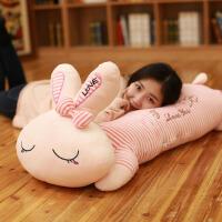 兔子长条抱枕睡觉长条枕长枕头萌萌可爱双人趴睡枕