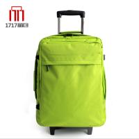 双肩可拉杆背包旅行包女牛津布大容量轻便行李箱男20寸单万向轮SN2087 20寸